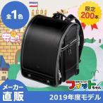 ショッピングfit グランナイトブラック 安ピカッタイプ(FIT-231AZ)プレミアムフィットちゃん A4フラットファイル収納サイズ