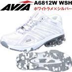 ショッピングフィットネス シューズ [AVIA]アビア フィットネスシューズ A6812W WSH〔ホワイトラメ×シルバー〕(22.5〜28.0cm/レディース/メンズ)【18SS04】