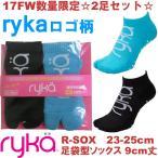 [RYKA]ライカ 限定ソックス・ロゴ柄Bセット〔ブルー&ブラック〕2足セット/23-25cm/9cm丈/足袋型靴下【17FW12】