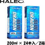 [HALEO]ハレオ BLUE DRAGON ブルードラゴン ストロベリー2箱セット(200ml×24本×2箱)【低GIチョコレートプレゼント中!】