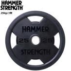 ハンマーストレングス オリンピックプレート ラバー素材 25kg/1枚 代引不可 HAMMER STRENGTH