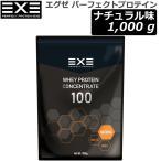 エグゼ パーフェクト プロテイン ナチュラル味(1kg) [EXE PERFECTPROTEIN]