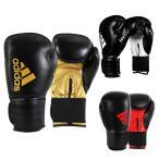 アディダス ニューハイブリッド50 ボクシンググローブ(8・10・12・14・16オンス)FLX3.0 adidas martial arts 合皮