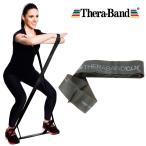 Thera Bandセラバンド D&M CLX(連続ループ・150cm)ブラック(強度:+3/スペシャルヘビー)トレーニングチューブ TCB-5