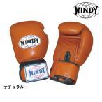 欠品サイズは5月入荷予定 ウィンディ マジックテープ式トレーニンググローブ ナチュラル(16オンス) WINDY  ボクシンググローブスパーリング 格闘技