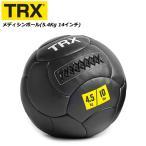 14インチメディシンボール 5.4kg  正規品 TRX フィットネス トレーニング