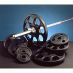 【Φ50mmバーベルプレート】IVANKO(イヴァンコ)オリンピックラバーイージーグリッププレート 15kg(グリップホール付)
