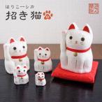 はりこーシカ 招き猫(白)和雑貨 和風 小物 置物 インテリア 張り子 人形 お祝い プレゼント 記念 白猫 ねこ ネコ まねきねこ 開運 外国人が喜ぶお土産