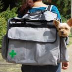 オーエフティー SOSペットバッグ 犬猫用 避難用 災害 防災バッグ キャリーバッグ 犬用 猫用