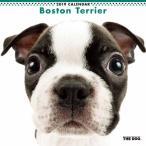 アーリスト THE DOG 国内版 2019年カレンダー ボストン・テリア シールつき 犬雑貨
