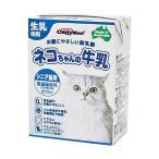 ドギーマンハヤシ ペットの牛乳 シニア猫用 200ml 猫