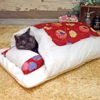 ドギーマン 和にゃんこびより おふとん 猫用ベッド
