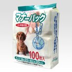 ボンビ マナーパック 小・中型犬用 100枚入り 犬用トイレ袋