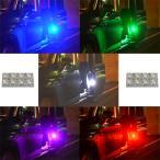 ステップワゴン LED カーテシランプ T10 8連LED リア分 2個 RG1/RG3/RK1/RK5/RP1/RP3
