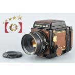 【中古】Mamiya マミヤ RB67 PRO S GL ゴールデンリザード + SEKOR C 127mm f/3.8