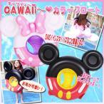 CAWAII〜 カラーフロート 浮輪 / 持ち手 足入れ 子供 赤ちゃん 浮き輪 幼児用 ベビー フロート 海水浴 海 プール ビーチ キャラクター ミッキー ミニー 風