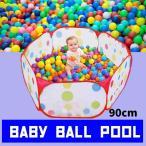 水玉 ボールプール 90cm ベビーサークル 折りたたみ 自立 ベビーゲート ベビールーム 赤ちゃん お昼寝 新生児 幼児 ベビーフェンス  ペットサークル