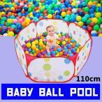 水玉 ボールプール 110cm ベビーサークル 折りたたみ 自立 ベビーゲート ベビールーム 赤ちゃん お昼寝 新生児 幼児 ベビーフェンス  ペットサークル