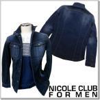 ニコルクラブフォーメン NICOLE CLUB FOR MEN COOL MAX ストレッチデニムスタンドJKT 7164-8002-64