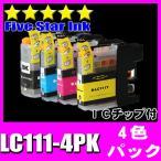 プリンター インク ブラザー インクカートリッジ LC111-4PK 4色パック プリンターインク 互換インク