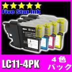プリンター インク ブラザー インクカートリッジ LC11-4PK 4色パック+BK1個 インクカ−トリッジ プリンターインク 互換インク