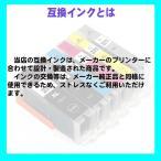 プリンター インク ブラザー インクカートリッジ LC213BK ブラック単品x5 インクカ−トリッジ プリンターインク 互換インク