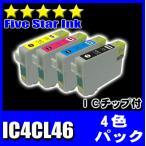 エプソン プリンターインク IC4CL46 4色パック 互換インクカートリッジ