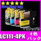 ブラザーインクカートリッジ プリンターインク LC111-4PK 4色パック プリンターインクカートリッジ