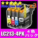 ブラザーインクカートリッジ プリンターインク LC213-4PK 4色パックx3 互換インク MFC-J5720CDW MFC-J5620CDW