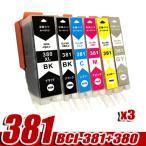 BCI-381 キャノン インク BCI-381XL+380XL/6MP (大容量)6色パックx3 プリンターインク