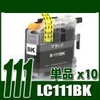 LC111 ブラザー インク LC111BK ブラック単品x10 プリンターインク インクカートリッジ