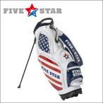 ショッピングキャディバッグ FIVESTAR(ファイブスター) エナメルスタンドキャディバッグ トリコロール FSCB-EN202 ゴルフバッグ