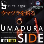 FIVE STAR/е╒ебеде╓е╣е┐б╝ UMADURA SIDE 195H/еже▐е┼еще╡еде╔/┴е─рдъ