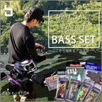 FIVESTAR/е╒ебеде╓е╣е┐б╝ BAIT CAST TACKLE BASS SET/е┘еде╚енеуе╣е╚е┐е├епеые╨е╣е╗е├е╚/е┘еде╚еъб╝еы/е╓еще├епе╨е╣