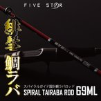 FIVE STAR/е╒ебеде╓е╣е┐б╝ ╚ь╫┬ ┬феще╨ SPIRAL TAIRABA ROD 69ML /е┐едеще╨/┴е─рдъ