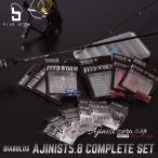 ╦▄╡дд╬еве╕еєе░е╗е├е╚бкDIABOLOS AJINIST 5.8ft COMPLETE SET/еве╕е╦е╣е╚5.8е│еєе╫еъб╝е╚е╗е├е╚/ещеде╚е▓б╝ер/еве╕еєе░/─рдъ/FIVE STAR/е╒ебеде╓е╣е┐б╝