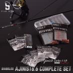 FIVE STAR/е╒ебеде╓е╣е┐б╝ DIABOLOS AJINIST 6.6ft COMPLETE SET/еве╕е╦е╣е╚6.6е│еєе╫еъб╝е╚е╗е├е╚/ещеде╚е▓б╝ер/еве╕еєе░/─рдъ