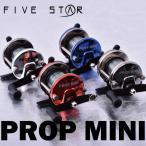 FIVE STAR/е╒ебеде╓е╣е┐б╝ PROP MINI/е╫еэе├е╫е▀е╦/е┘еде╚еъб╝еы/├╕┐хбж│д┐х/─рдъ/е╞е╚ещ/еяеле╡ео/╖ъ─рдъ