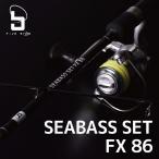 FIVESTAR/е╒ебеде╓е╣е┐б╝  SEABASS SET FX86/е╖б╝е╨е╣е╗е├е╚FX86/еыевб╝/─рдъ