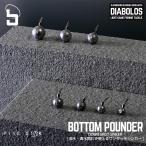 FIVE STAR/ファイブスター DIABOLOS BOTTOM POUNDER/ディアボロスボトムパウンダー/ダウンショットシンカー/バス[ネコポス対応:5]