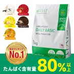 プロテイン ホエイプロテイン バニラ ストロベリー バナナ コーヒー 1kg たんぱく質含有量80%以上 FIXIT DAILY BASIC