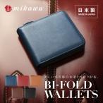 財布 メンズ 二つ折り 日本製 ミカワ 魅革 mikawa 本革 ジップアラウンド 二つ折り財布 m005 ネイビー レッド キャメル ブラウン ブラック