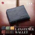 財布 メンズ 本革 日本製 魅革 オイルヌバックレザー L字ファスナー 極小財布 コインケース ミニウォレット m013 NAVY GREEN CAMEL RED BROWN DARKBROWN