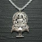 ペンダント 仏像 孔雀明王 メンズ シルバー925 ネックレス