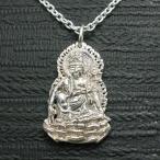 ペンダント 仏像 如意輪観音 メンズ シルバー925 ネックレス