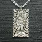 ペンダント 仏像 安底羅大将 メンズ シルバー925 ネックレス 板彫 あんていら