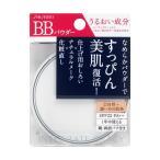 資生堂 インテグレートグレイシィ エッセンスパウダーBB 2 自然〜濃いめの肌色