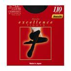 【季節限定販売品】 カネボウ エクセレンスタイツ 110デニール ピュアブラック L〜LL 1足入り