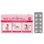レディガードコーワ 20錠(第2類医薬品) 興和新薬