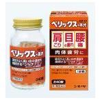 ベリックスネオ 240錠 シオノギ製薬